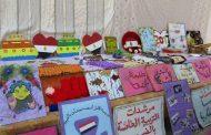 بالصور . وكيل وزارة التربية والتعليم بالفيوم يحضر مهرجان تقييم المرشدات بمدرسة الامل بالفيوم