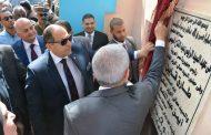 بالصور....افتتاح محافظ سوهاج و وزير الصناعه