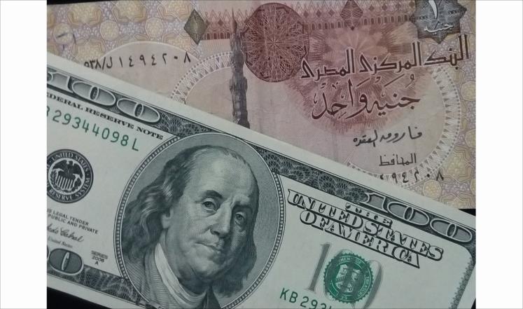 على عكس التوقعات.. الدولار يتراجع في نهاية اليوم