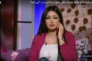 """عاجل بالفيديو:  مذيعة مصرية  يطلقها زوجها  على الهواء بإتصال هاتفي.. وزميلتها في الاستوديو ترد """"في داهية"""" وتكشف التفاصيل"""