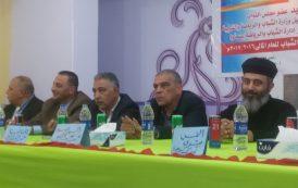 حصريا : فاعليات حفل التقييم السنوى لمراكز الشباب بسمنود
