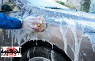 كفر الشيخ : المحافظ  يقر غرامة بتلك القيمة على من يقوم بغسل السيارات في الشارع