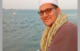 لا دينَ للإرهابِ عندَ إلهناَ: قصيدة للشاعر محمد شلبي أمام وخطيب مسجد نور الأسلام بالإسماعيلية .