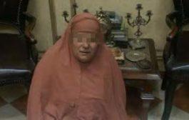 بالصور : القبض على سيدة طنطا وبحوزتها 59 قطعة حشيش بالغربية