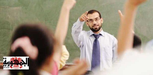 فرصة للمعلمين والمعلمات ووظائف خالية  في الإمارات برواتب مجزية
