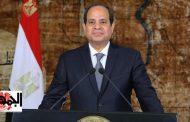 """""""السيسي"""" يصدر قرارات جديدة وهامة  تُسعد ملايين المصريين.. تنشرها الجريدة الرسمية للدولة"""