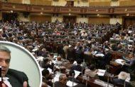 المالية تعلن عن صرف علاوة العاملين في الدولة يوم 20 يوليو .. وعرضها على البرلمان الأسبوع المقبل