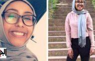 مقتل الفتاة المسلمة ذات الـ17  بعد صلاة التراويح في امريكا على يد ارهابي غير مسلم  والسبب صادم