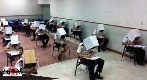 الامتحانات في تايلاند