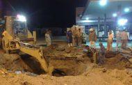 انقطاع المياة عن مدينة دشنا بسبب انفجار ماسورة الخط الرئيسي ......محافظة قنا