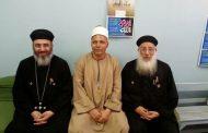 وفد كنيسة سمنود ...يقدم التهنئة للمسلمين بعيد الفطر المبارك