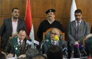 عاجل :الإدارية العليا تلغى قرارا بوضع فيلا بالإسكندرية ضمن العقارات التاريخية