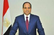 الرئيس  السيسي: لا أحد فوق القانون حتى رئيس الدولة