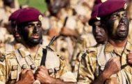 على خطى تركيا  باكستان تسير وترسل 20 ألف جندي إلى الدولة قطر