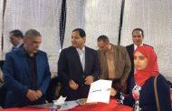 جهاد ...سعيده بتكريم المحافظ ووكيل وزارة الشباب بالغربية
