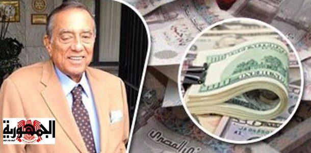 """اقرأ بالتفاصيل : أكبر صفقة تصالح في تاريخ مصر مع """"حسين سالم"""""""
