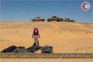 126740-السلطات-الليبية-تعثر-على-جثث-20-مهاجرا-غير-شرعى-من-مصر-بمنطقة-الرمال-(3)