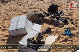 193156-السلطات-الليبية-تعثر-على-جثث-20-مهاجرا-غير-شرعى-من-مصر-بمنطقة-الرمال-(4)