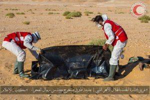193162-السلطات-الليبية-تعثر-على-جثث-20-مهاجرا-غير-شرعى-من-مصر-بمنطقة-الرمال-(2)