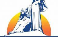 شمال سيناء:المجلس القومي للمرأة ينتهي من المرحلة الأولي لاستخراج بطاقة الرقم القومي للمرأة المعيلة