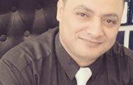 محمد عباس يكتب   ....