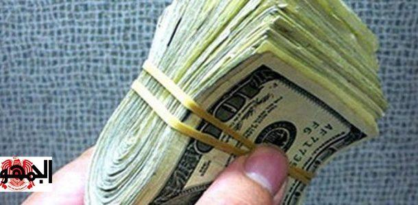 ننشر لكم اخر اسعار الدولار اليوم الاثنين 24 يوليو 2017 في السوق السوداء والبنوك المصرفية في مصر ..الأخضر يسجل 17.96 للبيع