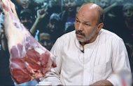 بشرى سارة للمصريين وتصريحات لنقيب الجزارين بانخفاض اللحوم قبل عيد الأضحى والكيلو بـ 95 جنيهاً
