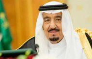 عاجل : بيان من الديوان الملكي السعودي