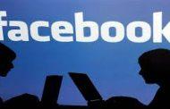 شاهد  مزايا فيس بوك الجديدة بعضها للشواذ واخرى للمثليين  تغضب المستخدمين والتفاصيل...