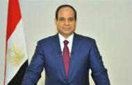 عاجل :السيسى يصدر  قرارات جمهورية هامة وجاري نشرها في الجريدة الرسمية ..والتفاصيل..
