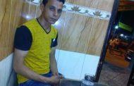 عاجل : مقتل الشاب هانى متأثرا بجراجه  بطعنات سكين بكفر المنازلة بدمياط