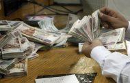 بشرى للمصريين احصل  على قرض « 50 الف جنيه» بفائدة بسيطة «7% فقط» والشروط والتفاصيل..