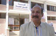 تجديد الثقة وتكليف د. منصور المانسى عميدا لكلية الفنون الجميلة جامعة أسيوط