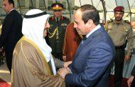 الشرقية:  قرار جمهوري بتمليك أمير الكويت 163 فداناً بالزقازيق ومعاملته معاملة المصريين