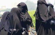 ازهريون يستكرون دعوى قضائية لإلزام الداخلية باستخراج تصريح لكل من تريد ارتداء النقاب