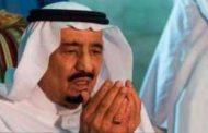 وفاة أحد أمراء الأسرة الحاكمة بالسعودية والحزن يخيم على المملكة