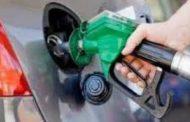 عاجل : المالية تكشف عن الموعد النهائي  لرفع الدعم كاملا عن المواد البترولية والكهرباء