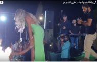 شاهد  بالفيديو.. فتاة تتحرش بفنانة عربية شهيرة  على المسرح