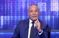 بالفيديو : احمد موسى يعلن عن موعد الزيادة القادمة في اسعار الوقود