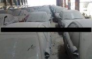 عاجل بالصور : 97 سيارة بالمزاد العلني الثلاثاء القادم 19 سبتمبر 2017.. شاهد شروط دخول المزاد للأفراد والتجار