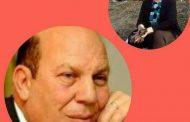 بالتفاصيل والاسماء : رجال حول سعاد الخولي ...نائبة محافظ الاسكندرية المرتشية