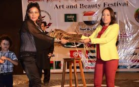 تكريم خبيرة التجميل سمارا الامير بمهرجان الفن والجمال الدولي بشرم لشيخ