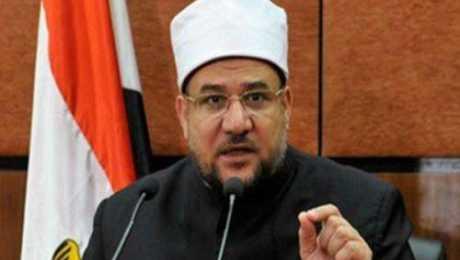 لأول مرة في تاريخ مصر  وزير الاوقاف المصري ينظم مؤتمر دولي في