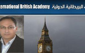 مدير الأكاديميه البريطانيه الدوليه