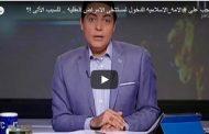 بالفيديو :