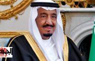 سلمان وامر ملكياً بإنشاء «مجمع للسنة النبوية» للقضاء على الأحاديث المكذوبة التي تبرر وتدعوا للإرهاب