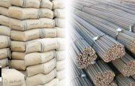 شاهد الحديد والأسمنت واسعاره اليوم الجمعة 20 أكتوبر في جميع الشركات والمصانع المنتجة