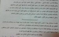 صرخة مواطنة من بلبيس شرقية وتنتظر قرار صارم من الحكومة تجاه بلطجية والسبب....