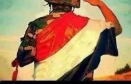 عاجل : اتحاد شباب مصر بالخارج يدين العمل الاجرامي بالواحات