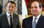 الجبهة الوطنية للمصريين بالخارج ترحب بزيارة السيسي إلي فرنسا